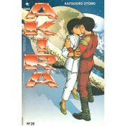 -manga-Akira-28