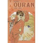 -manga-colegio-ouran-host-club-01