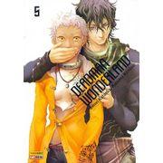 -manga-deadman-wonderland-05