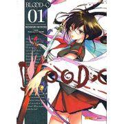 -manga-blood-minus-c-01