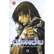 -manga-chonchu-12