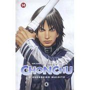 -manga-chonchu-14
