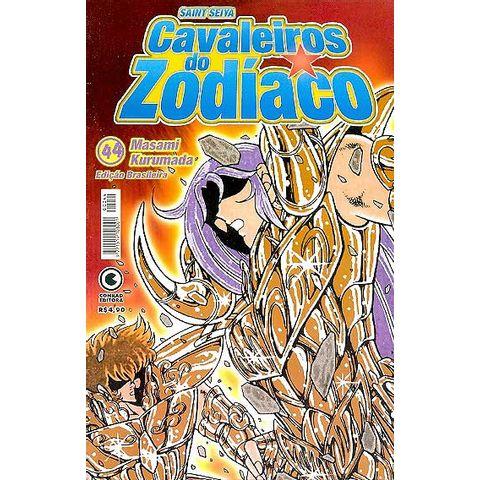 -manga-Cavaleiros-do-Zodiaco-44