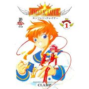 -manga-Angelic-Layer-01
