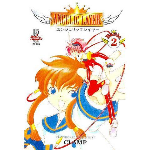 -manga-Angelic-Layer-02