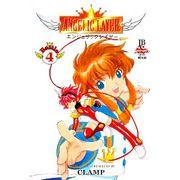 -manga-Angelic-Layer-04