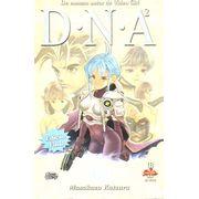-manga-dna-2-05