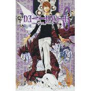 -manga-death-note-06