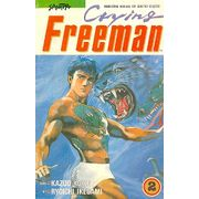 -manga-Crying-Freeman-Sampa-02