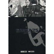 -manga-gantz-25