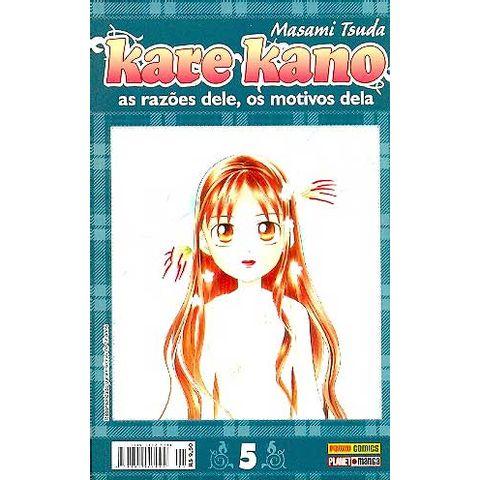 -manga-Kare-Kano-05
