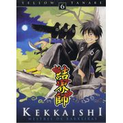 -manga-kekkaishi-06