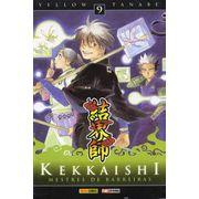 -manga-kekkaishi-09
