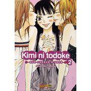 -manga-kimi-ni-todoke-02