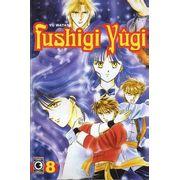 -manga-fushigi-yugi-08