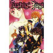 -manga-fushigi-yugi-12