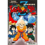 -manga-Dragon-Ball-Z-07