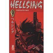 -manga-hellsing-09