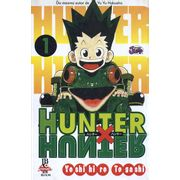 -manga-Hunter-x-Hunter-01
