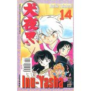 -manga-Inu-Yasha-014