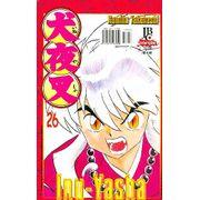 -manga-Inu-Yasha-026