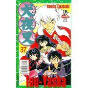 -manga-Inu-Yasha-037