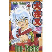 -manga-Inu-Yasha-082