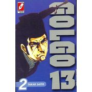 -manga-golgo-13-02
