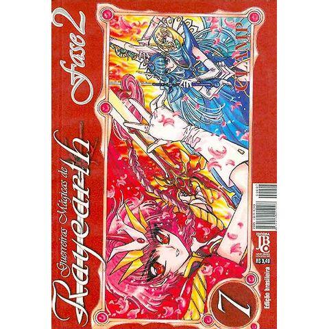 -manga-Guerreiras-Magicas-de-Rayearth-07