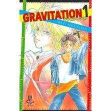-manga-Gravitation-01