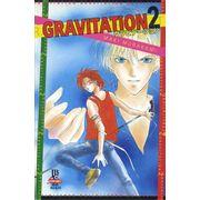 -manga-gravitation-02