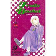 -manga-Fruits-Basket-09