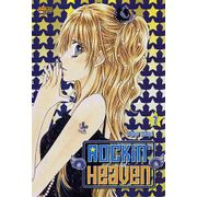 -manga-rocking-heaven-07