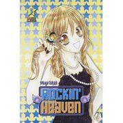 -manga-rocking-heaven-03