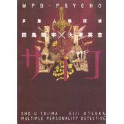 -manga-mpd-psycho-11