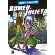 -manga-manga-shakeaspere-romeu-juliete
