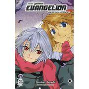 -manga-Neon-Genesis-Evangelion-Iron-Maiden-02