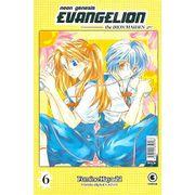 -manga-Neon-Genesis-Evangelion-Iron-Maiden-06