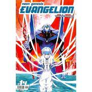 -manga-Neon-Genesis-Evangelion-14