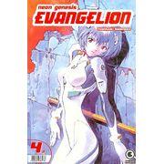 -manga-Neon-Genesis-Evangelion-04