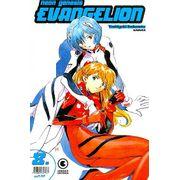 -manga-Neon-Genesis-Evangelion-08