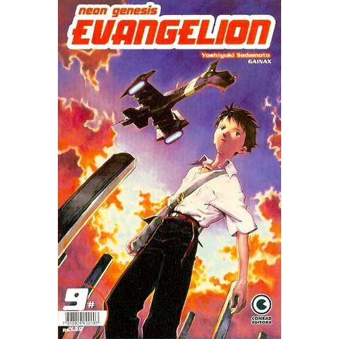 -manga-Neon-Genesis-Evangelion-09