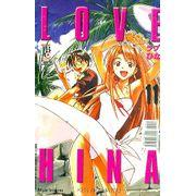 -manga-Love-Hina-11