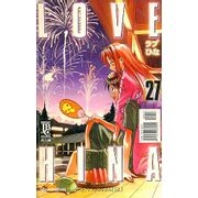 -manga-Love-Hina-27