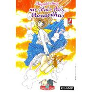-manga-miyuki-chan-pais-maravilhas