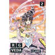 -manga-rg-veda-02