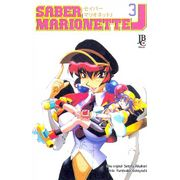 -manga-saber-marionette-j-3
