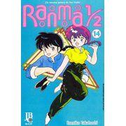 -manga-ranma-1-2-jbc-14