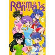-manga-ranma-1-2-jbc-25