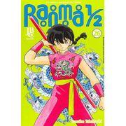 -manga-ranma-1-2-jbc-26